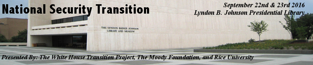 LBJ_PresidentialLibrary_1035x214_EventBanner